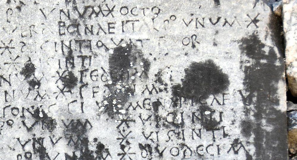 Roma Döneminden Kalma Fiyat Listesi